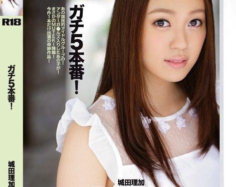 Shocking! World Class Competitor Number One Mermaid Makes Her MUTEKI Debut! Akane Hiraoka!