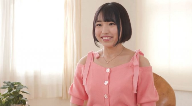 Real Life College Girl With A Bright Smile Nozomi Kitajo 19 Years Old Kawaii* Exclusive Debut